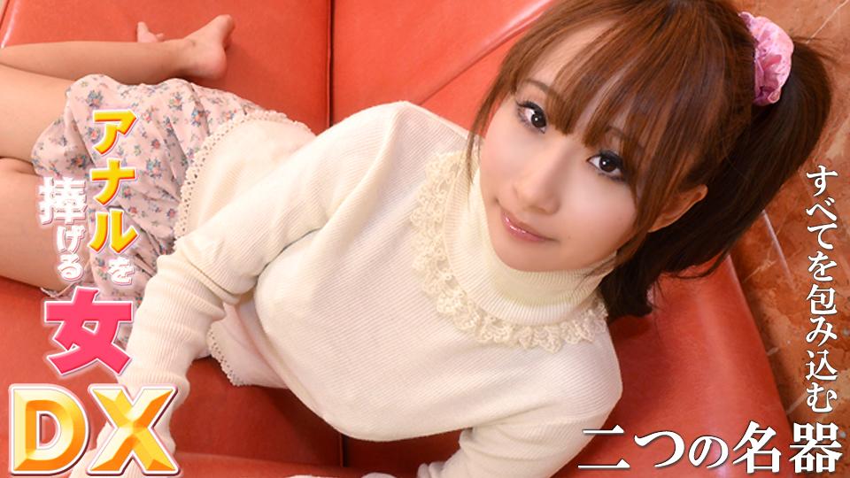 GACHINCO1007 ,おすすめゆい,アナルを捧げる女DX 〜YUI・MISAKI〜